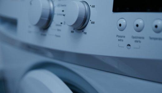 czysta pralka