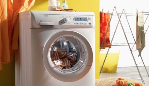 używana pralka